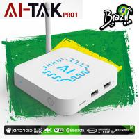Buy cheap Wholelife Brazilian HTV Internet TV Streaming Box Android 7.1 Rockchip RK3229 product