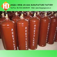 Buy cheap acetylene prices product
