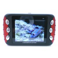 Buy cheap mp4 digital player R5303 product