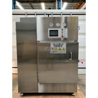 Buy cheap Customize Size Bread Cooling System With High Cooling Rate R404A product