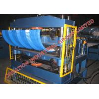 Buy cheap Prepainted Steel & Aluminium Roof Sheet Crimping Machine Thickness 0.4-0.7mm from wholesalers