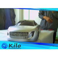 Buy cheap SLA/SLS Plastic Rapid 3D Printing Prototype Service Silver painting Car model product