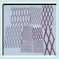 China Stainless Steel Expanded Metal Mesh/expanding metal /aluminum expanded metal /expanded mesh  for Building wholesale