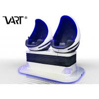 Buy cheap Dark Blue Color 9D Virtual Reality Simulator Used In The Shopping Mall Entertainment Park product