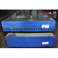 Buy cheap Cold Work Tool Steel D2 plate supply product