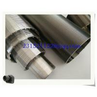 Buy cheap WEDGE SLOT TUBES / WELL SCREEN TUBE / CONTINUOUS SLOT SCREENS / CHANGEABLE FILTER ELEMENT / JOHNSON SCREEN TUBE product