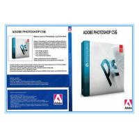 China Adobe Photoshop CS5 Graphic Art Design Software Full Version Extended Retail Pack Activation wholesale