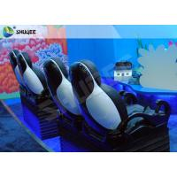 Buy cheap Pneumatic 5D Motion Theater Chair With Spray Water Function Rubber Cover product