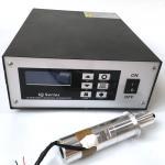Buy cheap 15khz/20khz Ultrasonic Welding Vibration Generator , Plastic Welding Equipment product