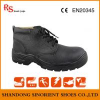 Buy cheap Hot selling in the chile market all genuine leather steel toe safety shoes ,Mining work shoes for heavy duy from wholesalers