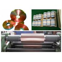 Buy cheap Thin Copper Sheet Metal Roll For Shielding LED Light Strip None Pinholes product