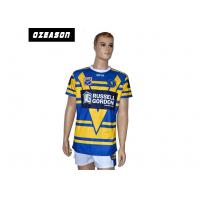 Buy cheap Anti Shrink Rugby World Cup Jerseys Strong Moisture Absorption Wash Easily product