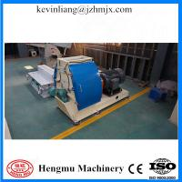 Buy cheap With excellent working large capacity hengmu 3-4tph poultry feed mill with CE from wholesalers
