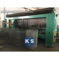Buy cheap Basket Gabion Mesh Machine Full Automatic Overload Protect Clutch Infrared Ray from wholesalers