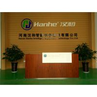 Wuxi Hanhe Aviation Technology Co., Ltd.