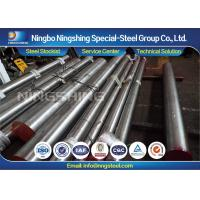 Buy cheap GB Cr12 Cold Work Tool Steel Round Bar For Punching / Shearing product