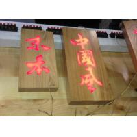 Buy cheap Illuminated Wooden Led Channel Letters Rectangular or Oval shape Shape from wholesalers