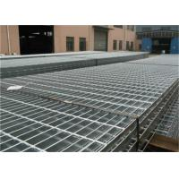 Buy cheap Custom Galvanised Steel Driveway Grates Grating With Serrated For Ditch Cover product