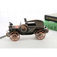 Buy cheap Antique Copper Bubble Car Model Metal Decorations Crafts On The Desk Of Drawing Room product