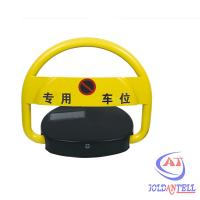 China OEM Parking Lot Sensor System Solar Car Space Lock With Lead Acid Battery on sale