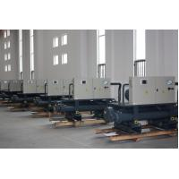 Single Compresor Water Cooled Screw Compressor Chiller Screw Style Compressor