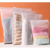 Buy cheap BPA-Free Frosted Soft PEVA Travel Plastic Ziplock Bags Travel Kit Ziplock Pouches product