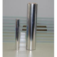 Buy cheap Kitchen Packing Use Aluminium Foil Roll 1235 8011 Temper O product