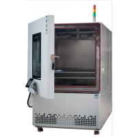 Buy cheap Floor Type Large Volume Temperature Humidity Cyclic Environmental Test Chamber Energy Saving product