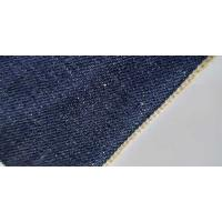 Buy cheap Stiff Heavy Skinny White Stretch Denim Fabric Comfortable With Visible Slub product