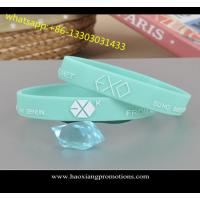 Buy cheap Customize new style Debossed/Embossed/printed silicone wristband/silicone bracelet product