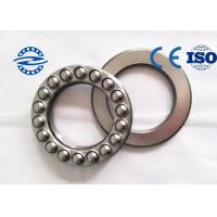Quality Dimension AccuracyThrust Ball Bearing 52409 Metric Thrust Bearings For Vertical for sale