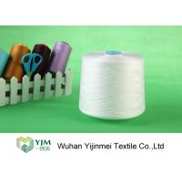 Buy cheap Ne 50s/3 Bright Polyester Core Spun Yarn Z Twist PSF 100% Virgin Raw Material product