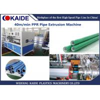 Buy cheap Double Outlet PPR Pipe Production Line Speed 40m/min PPR Water Pipe Extruder Machine product