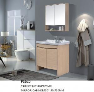 Buy cheap Space Saving Floor Mounted Bathroom Cabinets ,PVC Bathroom Vanity Units product
