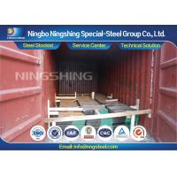 Buy cheap Forged AISI O2 Cold Work Tool Steel Flat bar 6-300mm x 60-1000mm product