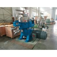 Buy cheap Liquid - SolidDisc Bowl Centrifuge / Industrial Centrifugal Sand Separator product