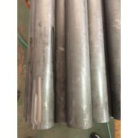 Buy cheap TP410, UNS S41000, EN 1.4006, DIN X12Cr13 stainless seamless steel tube product