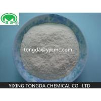 High Purity CMC Emulsifier And Stabilizer For Ice Cream , Vegetable Stabilizer