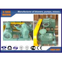 Buy cheap 7.96-18.78m3/min Roots Biogas Blower for bio gas with Water Cooling type product