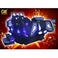 Buy cheap 7000W Virtual Reality Movie Theater 9D Simulator For Amusement Theme Park product