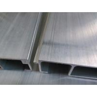 Quality Extrusion Waterproof Aluminum Decking Board for Elevator / Escalator Threshold for sale