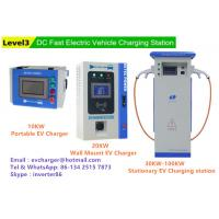 Buy cheap 20kw wall type ev dc fast charger car battery charger with RFID system and OCPP1.6 for Nissan Leaf product