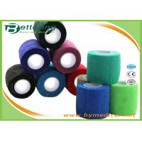 Buy cheap Non Woven Elastic Cohesive Bandages Self Adhesive Bandage Elastic Bandage product