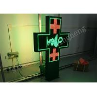Buy cheap Full Color Green Cross Led Display Sign P10 Multi Language Display For Clinic product