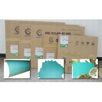 Buy cheap ps plate since 2004 from wholesalers