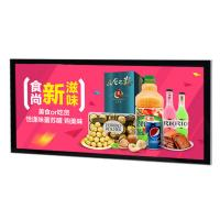 Buy cheap Convenient Store Thin Magnetic LED Light Box Poster Frames With Solid Plexiglass product