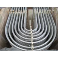 Buy cheap Cold Drawn ASTM A213 Steel U Tube GRADE TP321 Heat Exchanger Tube SMLS product