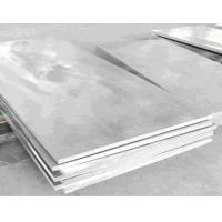 Buy cheap Cold Drawn Aluminum Alloy Plate 5A02 product
