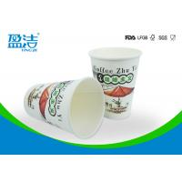 Buy cheap 12oz Insulated Disposable Hot Beverage Cups , PE Coated Paper Coffee Cups product