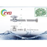 Buy cheap Toilet Faucet Braided Hose With Stop Valve 7 / 8 Threads Knitted Thread product